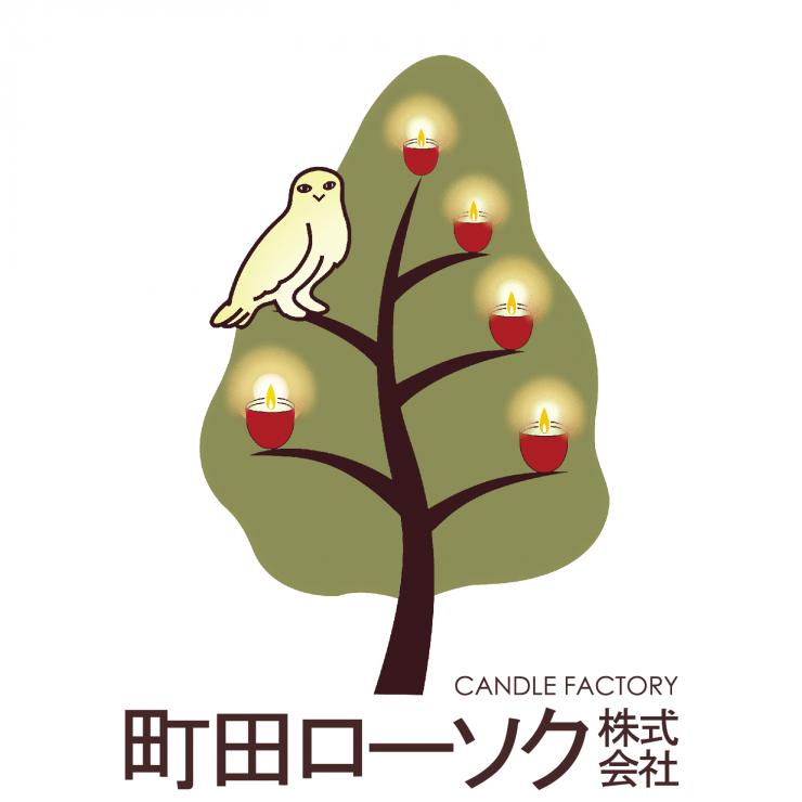 町田ローソク