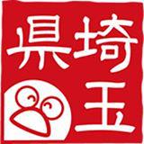 【平成27年度】支援対象企業について
